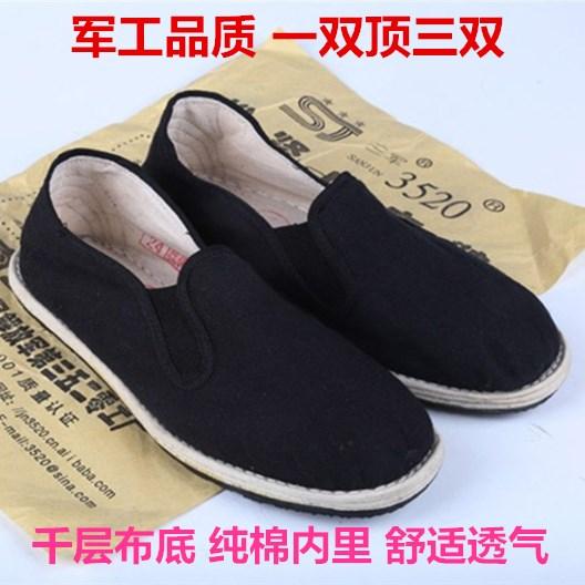 Phẳng giày đơn giày của nam giới thấp để giúp tuổi Bắc Kinh lười biếng giày vải lái xe giày thường đi bộ không trượt giày làm việc đen