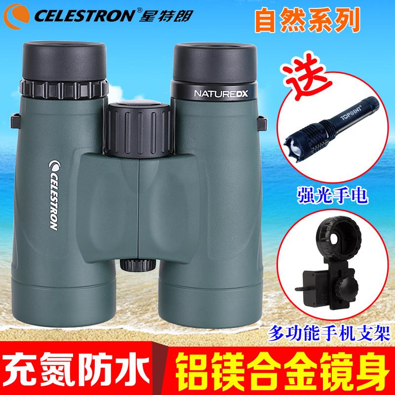 Ống nhòm HD chống thấm nước pha CELESTRON tự nhiên-DX10x42 - Kính viễn vọng / Kính / Kính ngoài trời