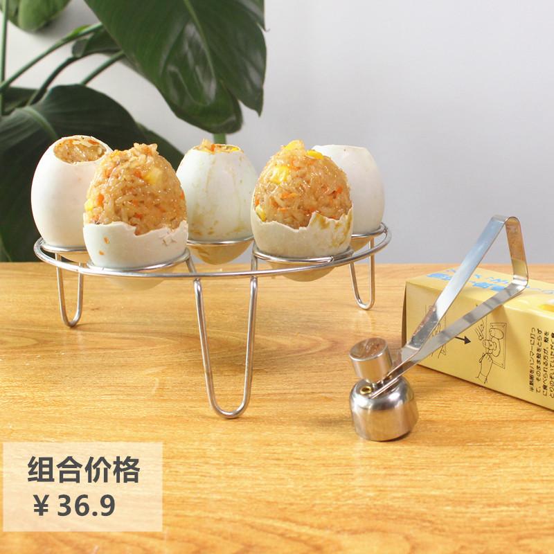 Яйцерезка 304 из нержавеющей стали новый, яиц, риса открывая яйцо яйцо открытой оболочки 2. 5см малокалиберного творческий вырезать стучать яйцом об яйцо