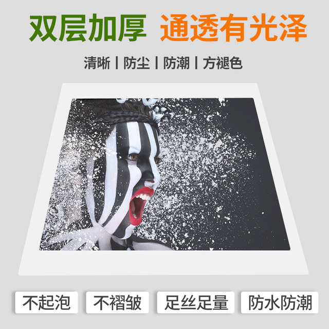 Oracle A4 photo laminating paper a3 plastic film plastic film transparent photo certificate self-sealing film 3/5/6/7/8