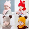 Baby hat autumn and winter 0 male and female baby 3 newborn newborn 4 infant and young warm warm thickening 1-2 years old children's wool cap