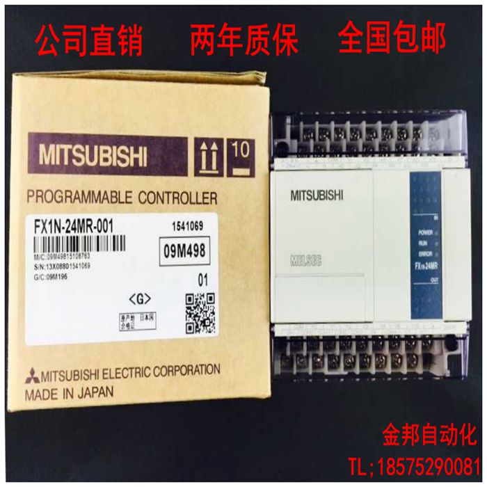 Mitsubishi PLC Controller FX1N -14/24/40/60MR/MT-001 New Programmable  Programmer