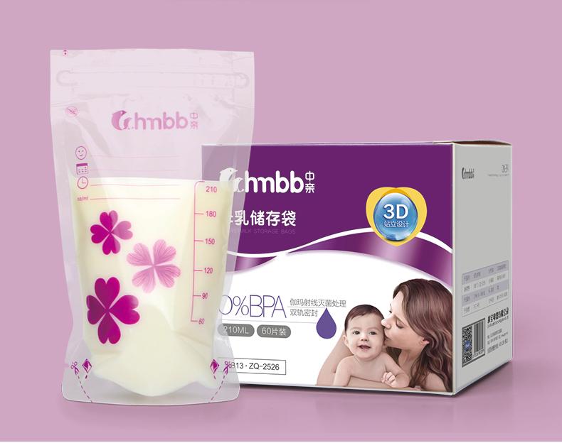 中亲母乳保鲜袋储奶袋小号小容量装一次性存奶袋详细照片