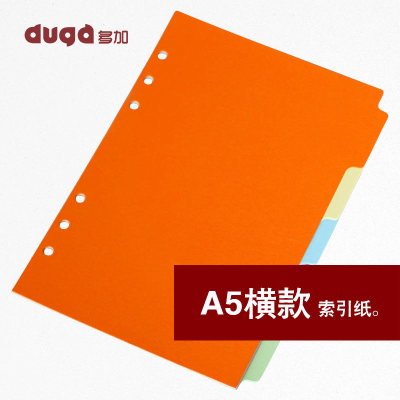 USD 5.72] Color cardboard spacer sheet of paper classification paper ...