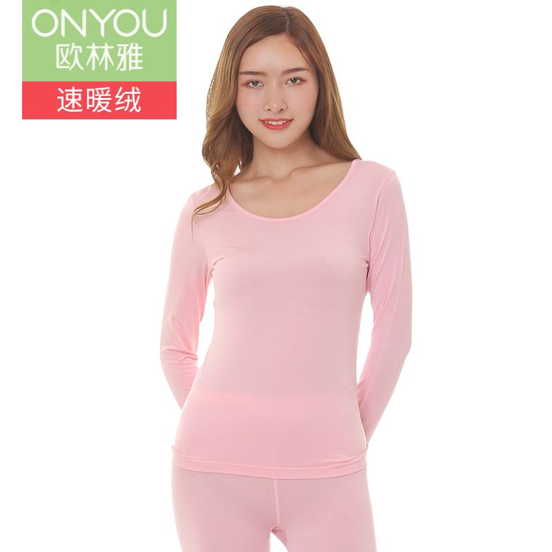 Ou Lin Ya Modal Bà Qiu Yi Qiu quần mỏng phần cổ tròn đồ lót nhiệt phù hợp với cùng một đoạn FP94225 - Phù hợp với nóng lên