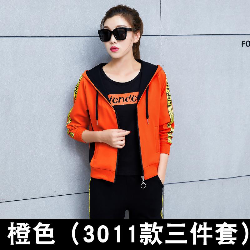 Цвет: Оранжевый (3011 три-частей комплекта)