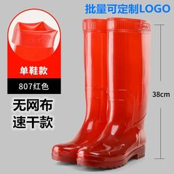 High-tube non-mesh-free quick-drying brown men's rain boots men's and women's waterproof labor insurance shoes non-slip rubber shoes long-tube rain boots quick wash