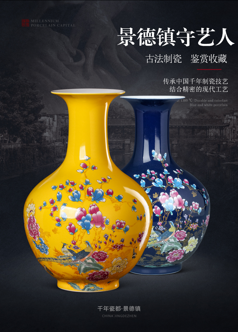Jingdezhen ceramics vase flower arranging yellow rich ancient frame of Chinese style household craft furnishing articles, the sitting room porch decoration