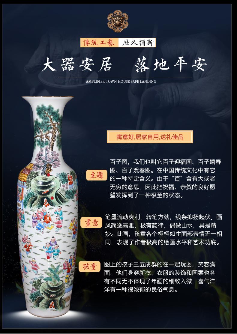 Jingdezhen ceramics powder enamel of large vase furnishing articles opening gifts to heavy large Chinese style household decorations