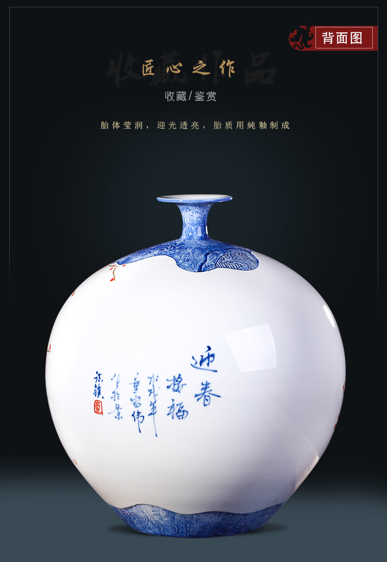 Jingdezhen ceramics famous beaming vase hand - made pomegranate bottles of Chinese style living room home furnishing articles