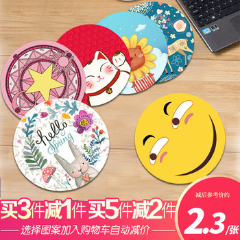 Creative cute cartoon girl mouse pad computer office game notebook male student trumpet oversized cartoon office desk pad keyboard shortcuts lol chicken gaming pad thickening pad