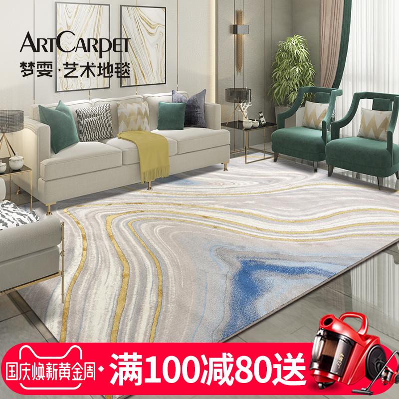 夢雯后現代輕奢地毯客廳茶幾美式歐式臥室床邊毯抽象藝術ins風
