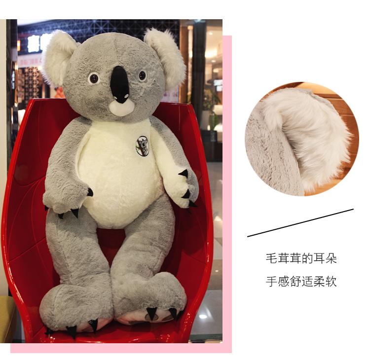 絨毛玩偶公仔抱枕兒童送禮 考拉公仔毛絨玩具樹袋熊玩偶布娃娃大號床上抱枕生日禮物送女友無尾熊