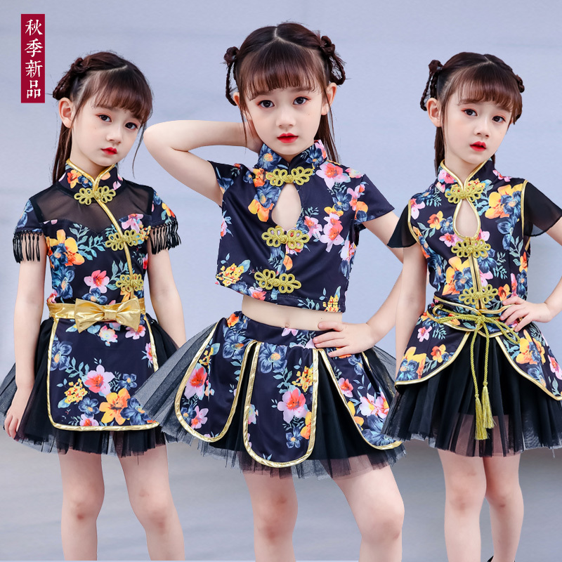 Children's performance Chinese dress clothes girl's Retro cheongsam Chinese style show children's performance clothes jazz dance suit