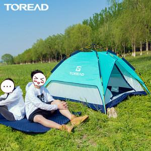 探路者帐篷户外全自动露营装备沙滩野营双三人便携式户外液压帐篷
