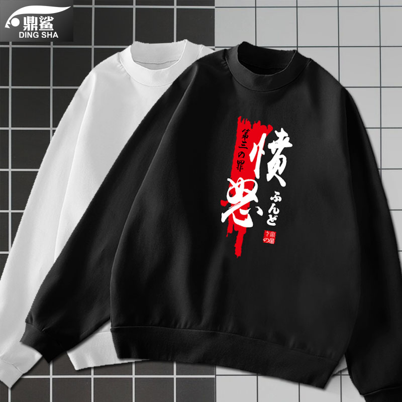 Seven deadly sins anime surrounding gluttony greed hooded COS sweater light and bright long-sleeved seven deadly sins coat clothes