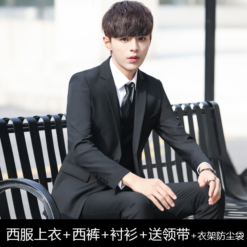 BLACK TWO BUCKLE SUIT JACKET + TROUSERS + SHIRT + TIE + HANGER + DUST BAG