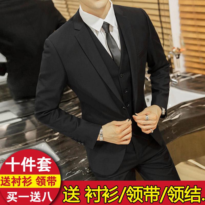 西服套装男士三件套商务正装职业装西装韩版修身伴郎新郎结婚礼服