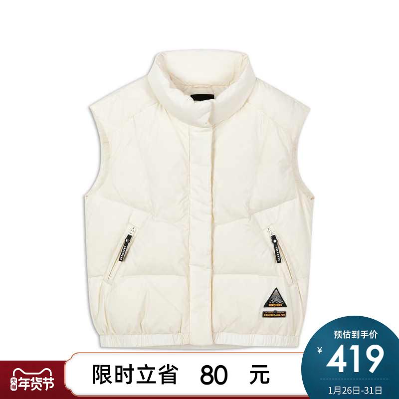 Skechers SKECHERS winter new women's fashion warm vest woven down vest L420W082