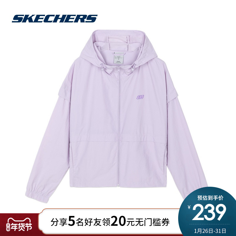 Skechers SKECHERS winter new woven hooded jacket jacket women's sports casual wear L320W278
