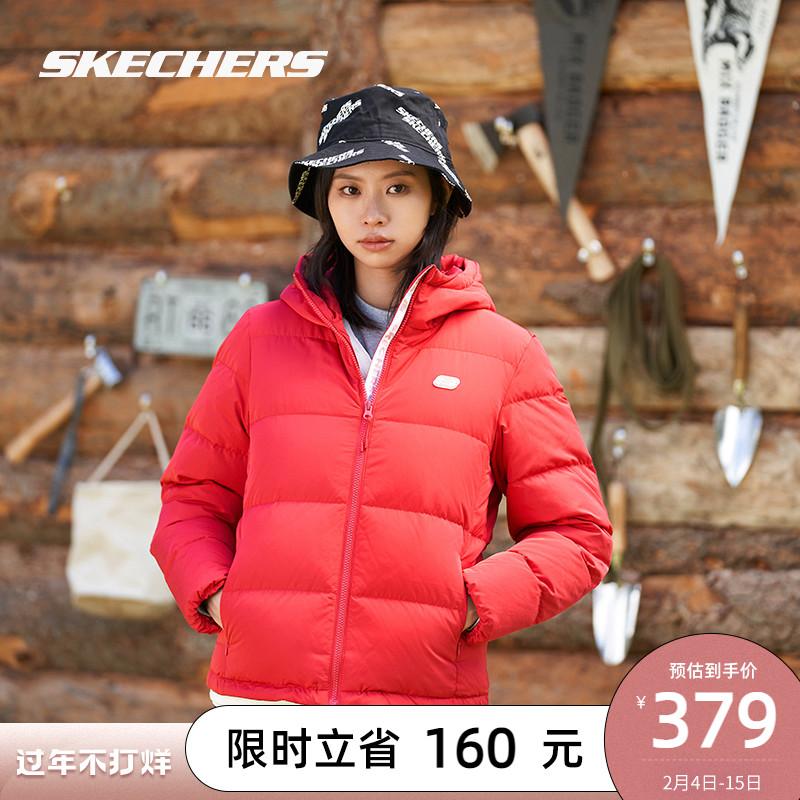 Skechers SKECHERS winter new women's warm short hat thick sports down jacket bread