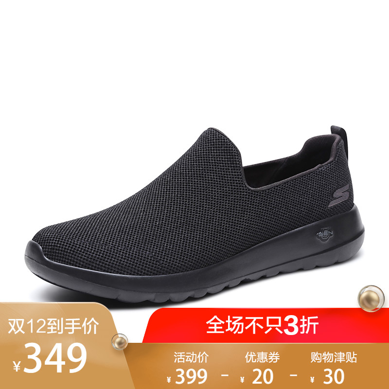Men's Casual Shoes One-legged Foot Casual Shoes Men New Varieties Are Introduced One After Another Shoes