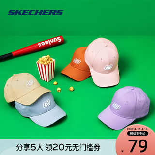 Skechers Spring 2021 Couples Fashion Sports Cap Baseball Cap for Men and Women
