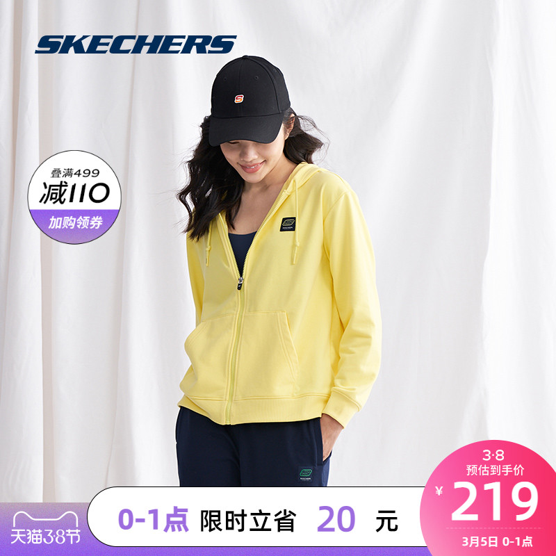 Skechers SKECHERS Sports Casual Knitted Hooded Jacket L420W195