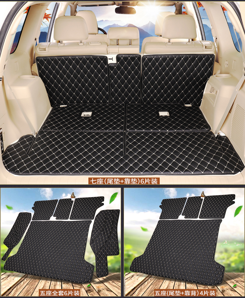 Car Cargo Liner Trunk Mats For Toyota LAND CRUISER PRADO 2010-2017 5 / 7 Seat Surrounded by all Carpets Embroidery Leather Mats