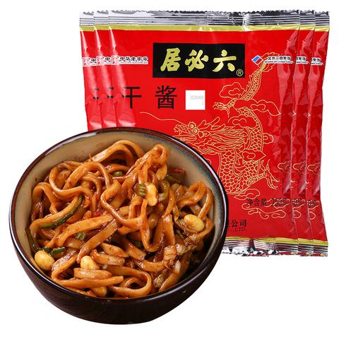 六居干酱250g*5袋豆瓣酱黄酱拌面酱老北京炸酱卤肉干黄豆酱蘸酱