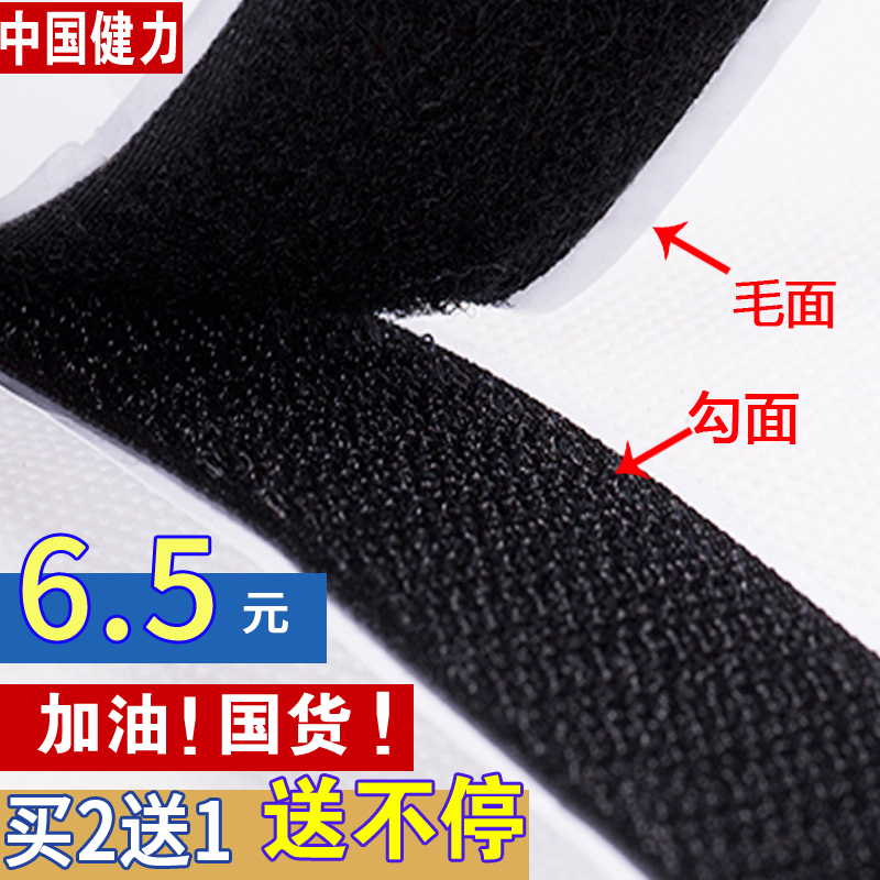 3m Double Sided Adhesive Screen Velcro Stickers Self