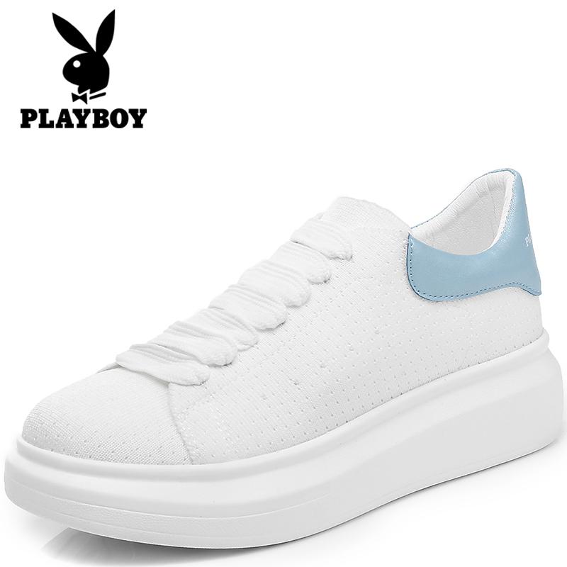 Цвет: Белый светло-голубой /сетка поверхность