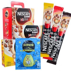 雀巢咖啡蓝山风味学生奶香咖啡粉45包