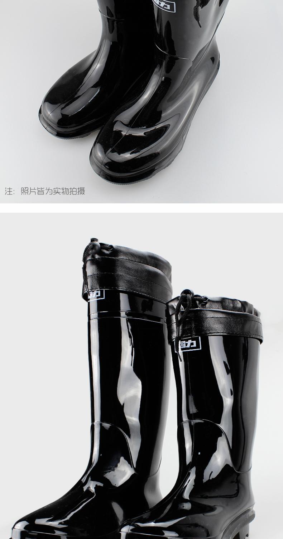 回力加绒雨鞋男士水鞋防水保暖雨靴中筒高筒水靴防滑棉胶鞋男套鞋详细照片