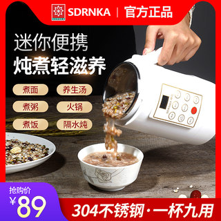 Cherry Blossom Portable Electric Kettle Insulation Integrated Folding Travel Small Small Mini Cup Stewed Porridge Artifact Special Offer