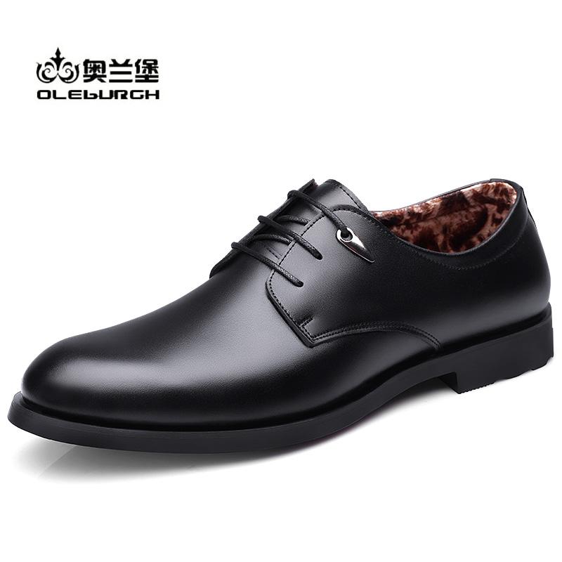 【奥兰堡】黑色休闲真皮透气内增高男鞋