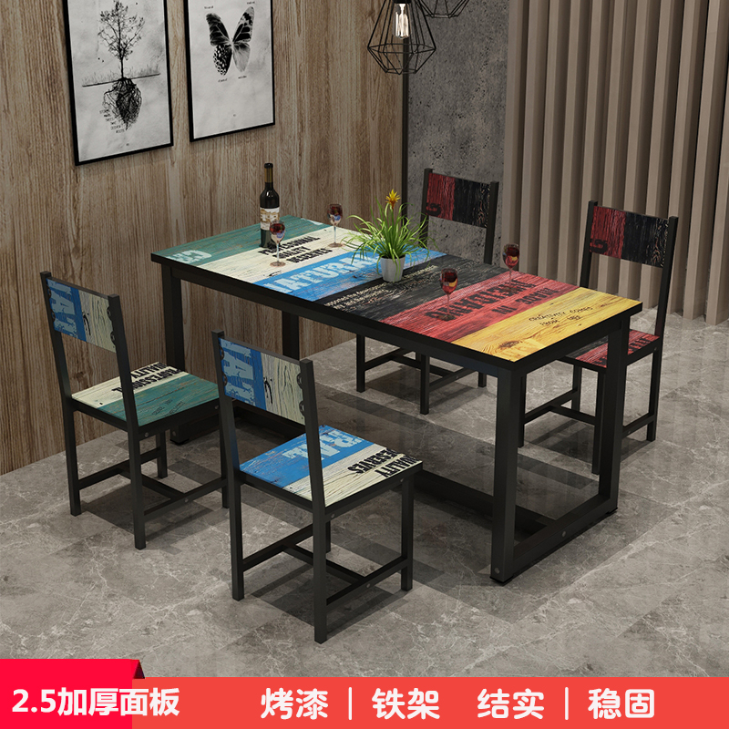 Dining Table Dining Table Dining Table Fast Snack Bar Snack Table