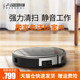 Luo Fuer automatic cleaning robot vacuum cleaner intelligent household slim one wipe machine mopping machine