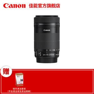 [Theo] Canon Canon EF-S 55-250mm f 4-5,6 IS STM ống kính SLR