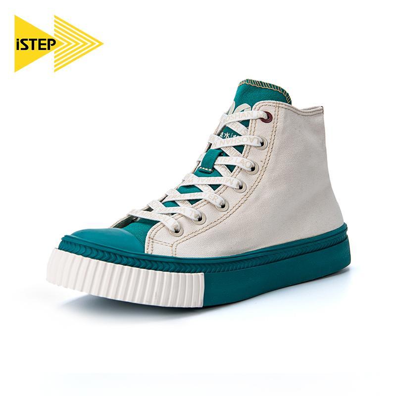 iSTEP崂山白花蛇草水联名款帆布鞋