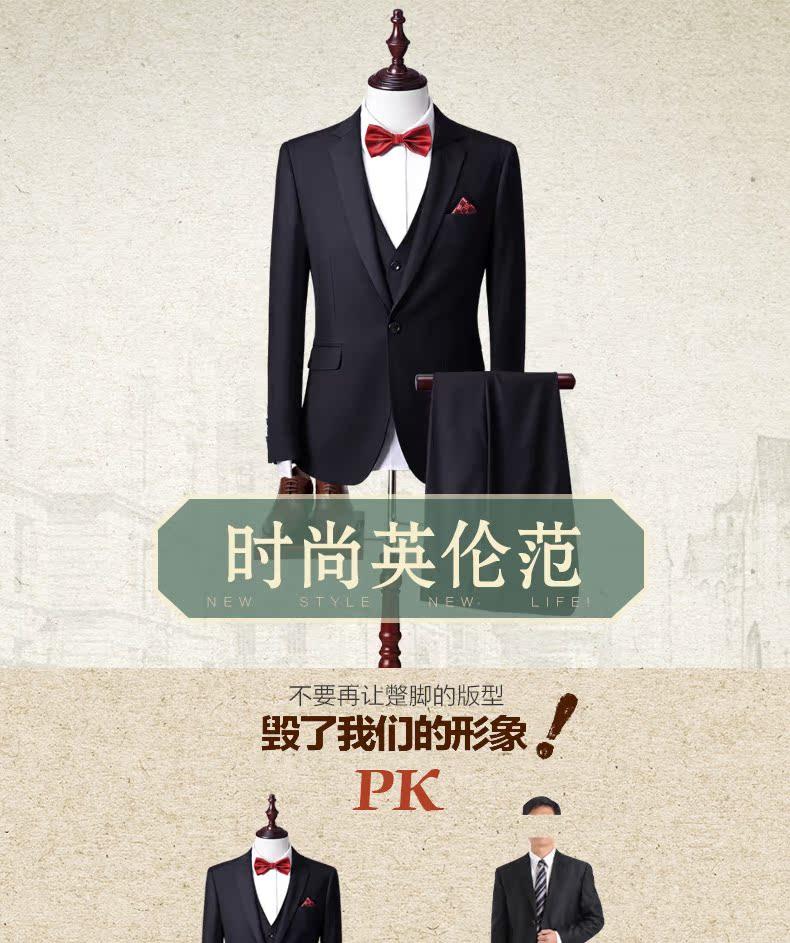 Costume homme Polyéthylène téréphtalate (PET), des fibres de viscose de 65% (viscose) 35% pour Quatre saisons - Ref 1548684 Image 7