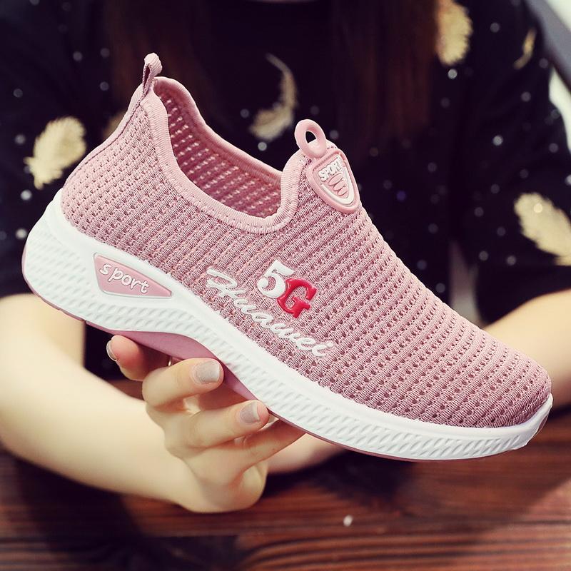 夏季网面运动鞋女网鞋学生韩版镂空跑步鞋妈妈中老年人潮v学生透气