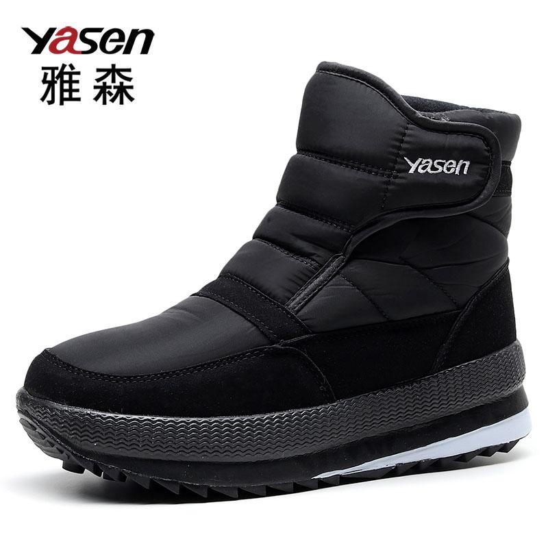 冬季棉鞋男士中年老人加厚加绒高帮短靴子保暖防水雪地靴男款爸爸