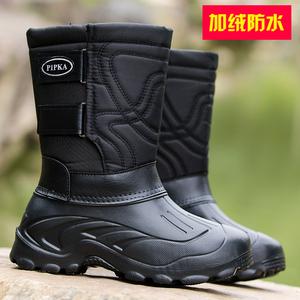 東北冬季戶外男士雪地靴防水防滑保暖棉鞋釣魚高幫工裝加厚棉靴子