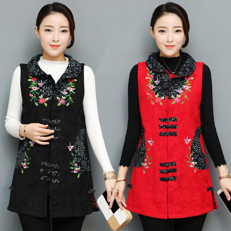 Áo vest không tay thêu 2018 thu đông mới phong cách dân tộc đơn nữ áo ngực kiểu Trung Quốc retro áo dài giữa s - Áo vest