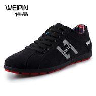 Pantofi casual Wei 1327