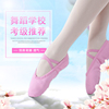 Adult young children dance shoes soft bottom shoes girls cat claw shoes dance shoes canvas yoga shoes ballet shoes