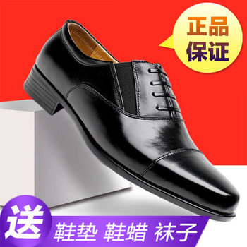 Dress shoes men 07B non-commissioned officer three-connected leather shoes 07A system captain officer three pointed leather shoes men shoes military shoes