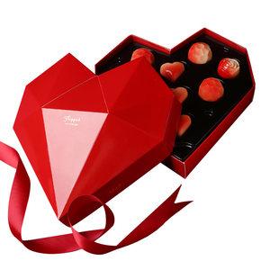 情人节礼物 TORO 一见倾心 高颜值巧克力礼盒 主图