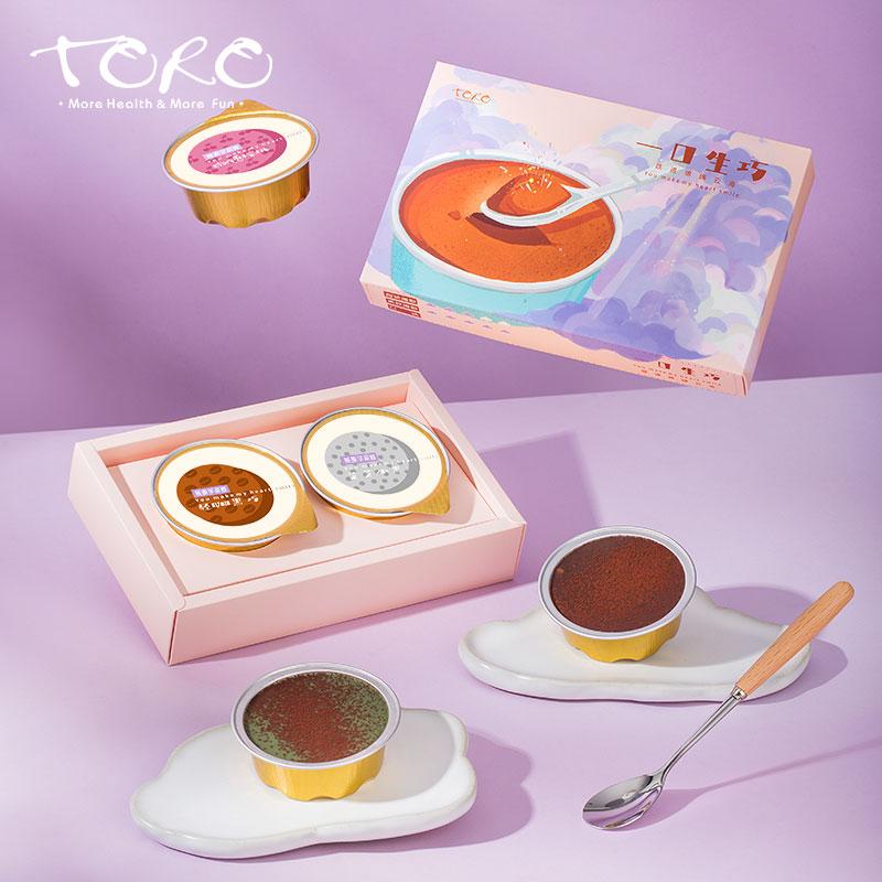 toro生巧克力礼盒装送女友手工抹茶松露巧克力零食生日纯可可脂